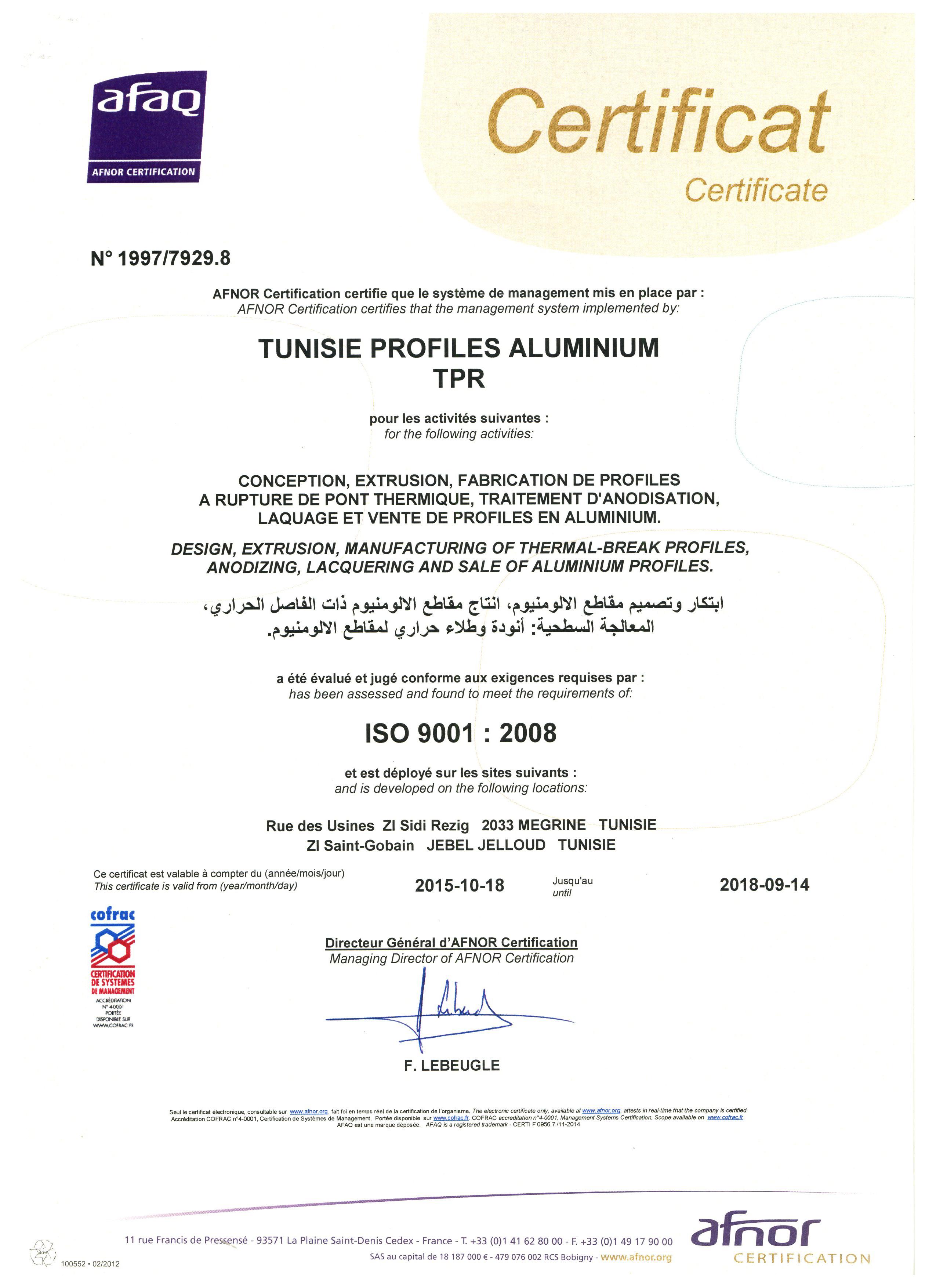 Certifications Qualit Tunisie Profils Aluminium